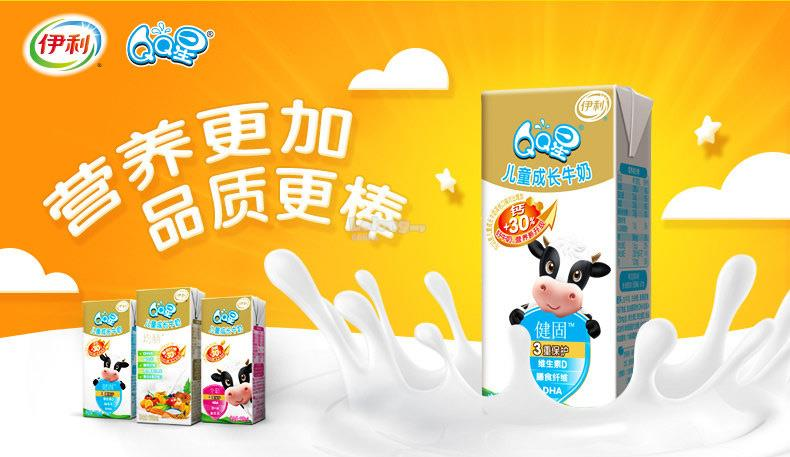 QQ STAR CHILDREN MILK KINETIC TYPE FLAVOUR /1PACK(4BTL)