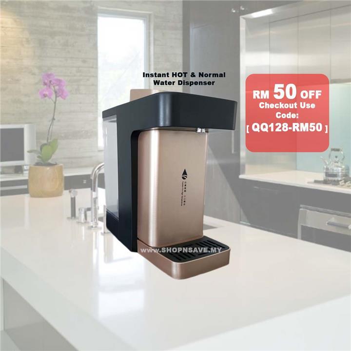 qq128 instant hot u0026 room temperature water dispenser compact design