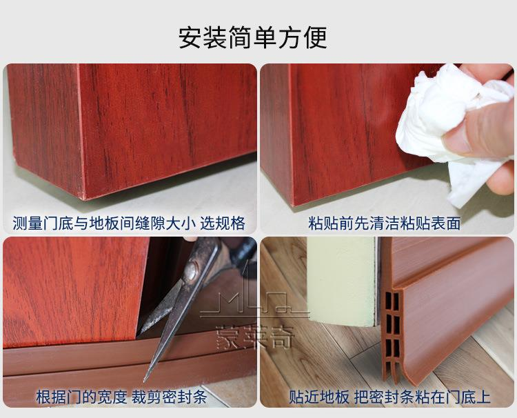 Quality Door Bottom Seal Sand Sound Proof Rubber Reduce Aircon Leakage