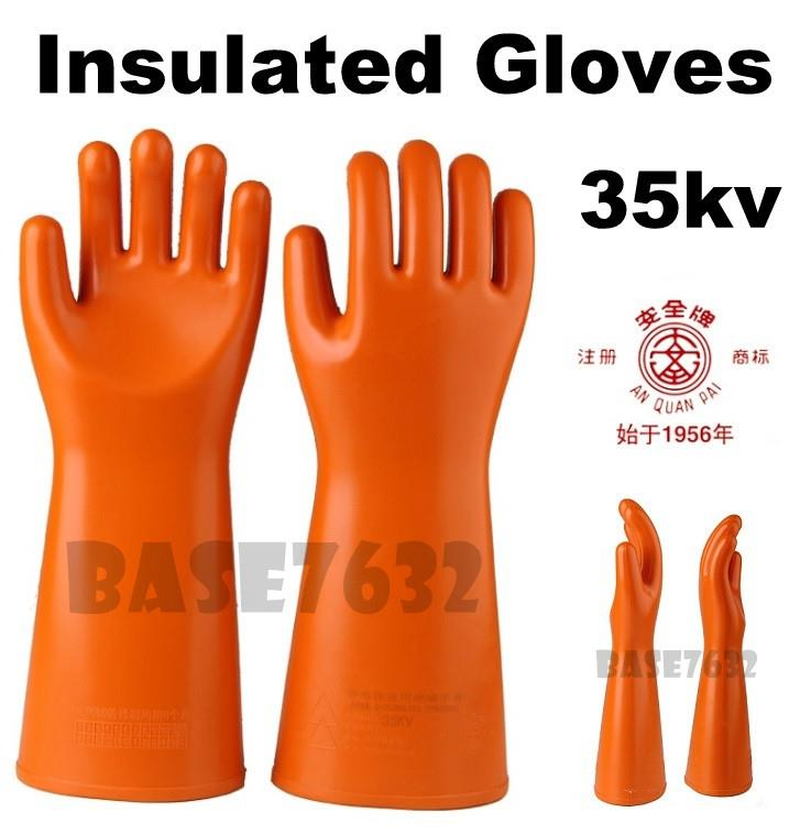 AN QUAN PAI 35kv High Voltage Current Electrical Insulated Glove 40cm