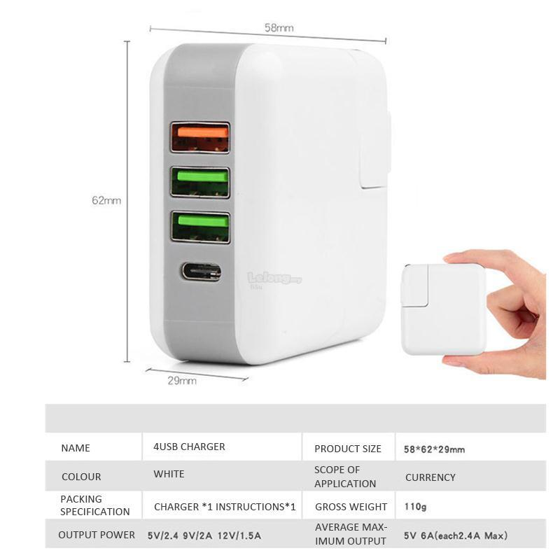 Quick Charge 3.0 4 port UK Type Charging Adapter