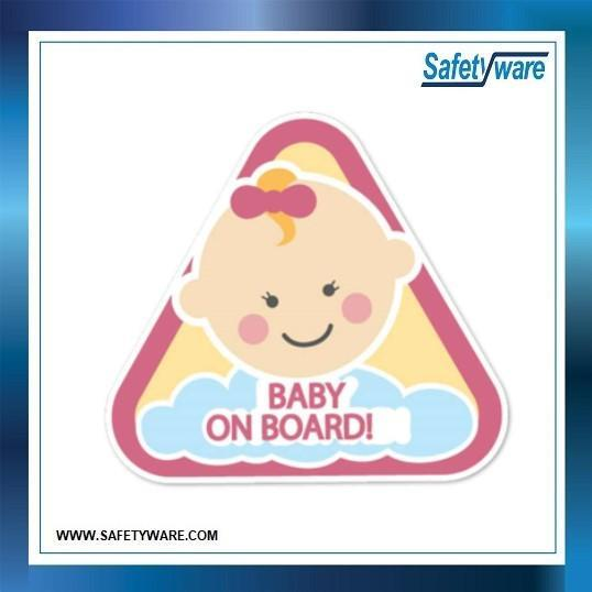 QUICKSIGN CBB04 BABY ON BOARD Removable Car Sign with suction cup