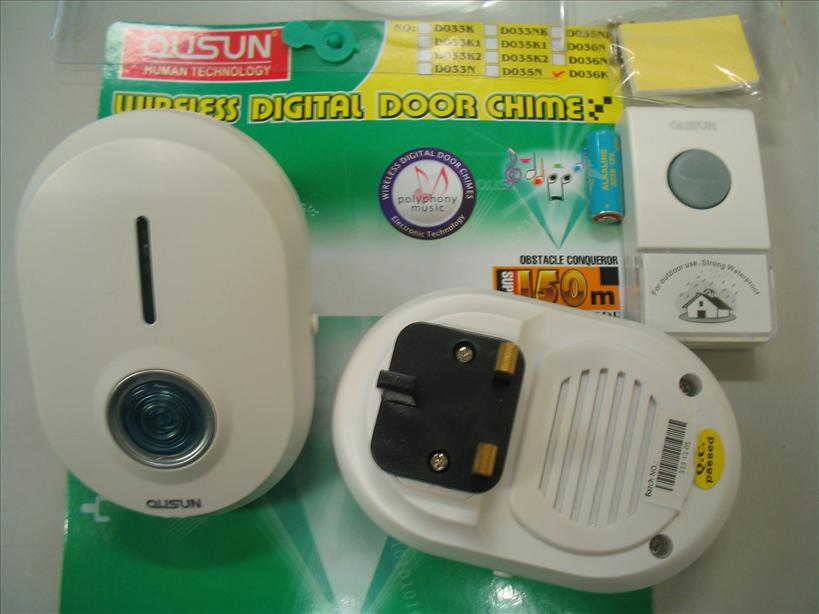 Qusun Wireless Door Bell, Main Unit c/w 13A UK 3 pins