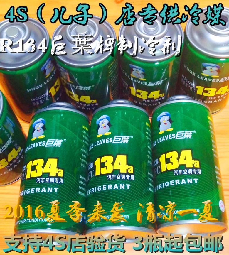 R134a car air conditioning refrigerant GAS refill tools gauge hose f885c8d1471