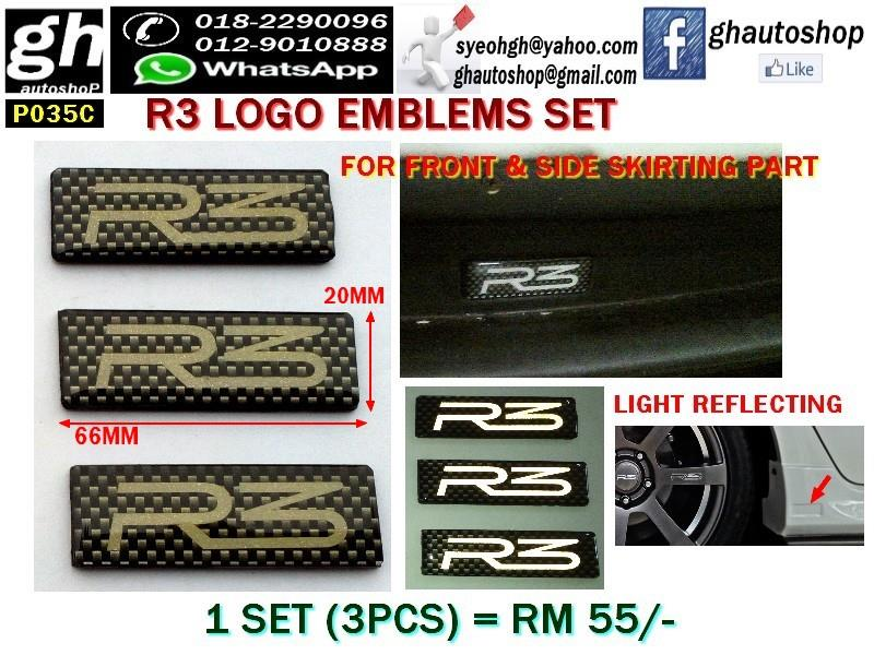 R3 SPORTY CARBON TYPE LOGO EMBLEMS SET FOR SKIRTING PART (3PCS)