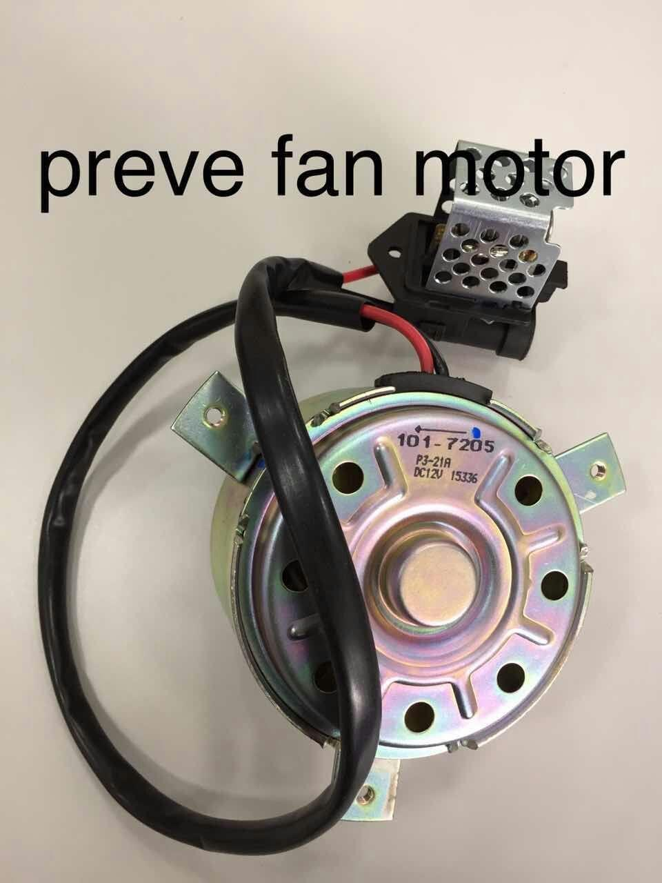 RADIATOR/AIRCOND FAN MOTOR FOR PREVE, SUPRIMA S (TURBO)