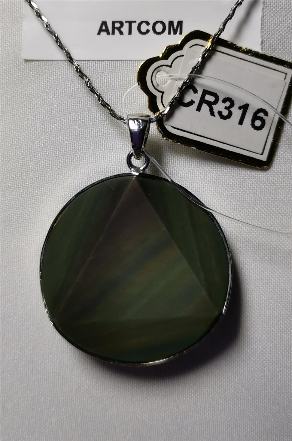 Rainbow Obsidian Star of David Pendant (28mm)