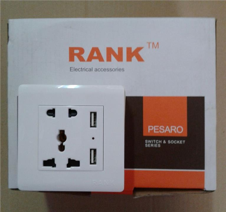 RANK PESARO 10A 1GANG UNIVERSAL SOCKET WITH 2GANG USB SOCKET