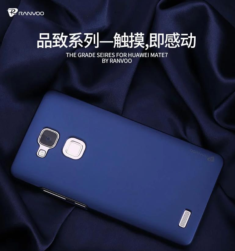 Ranvoo Huawei Ascend Mate 7 Transparent Back Case Cover + Free SP