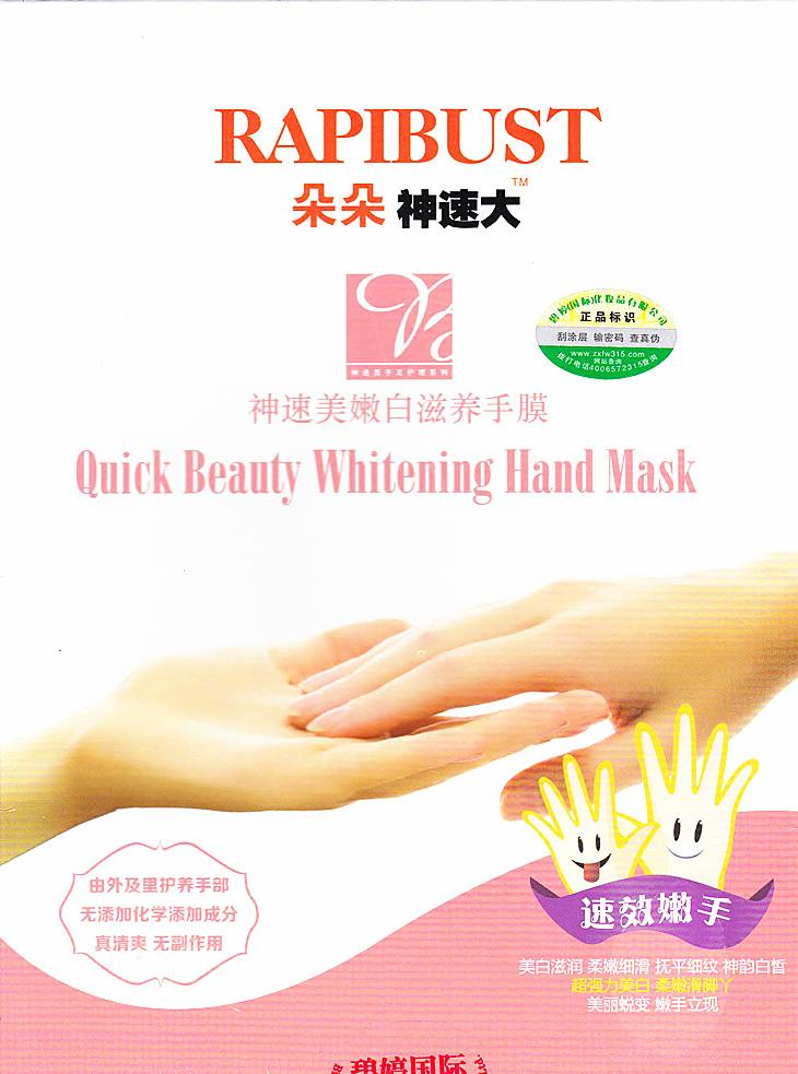 Rapibust Quick Beauty Whitening Hand Mask