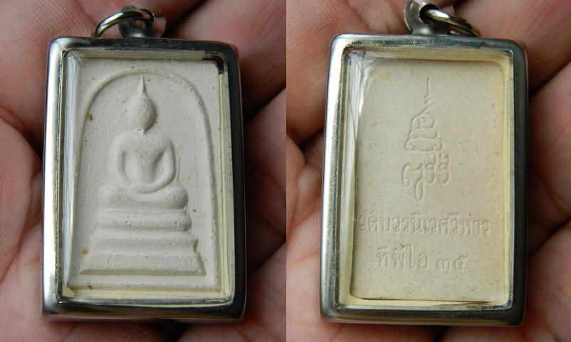 Rare valuable Phra Somdej from Wat Bowonnivet Thai amulet-BE2528-A92