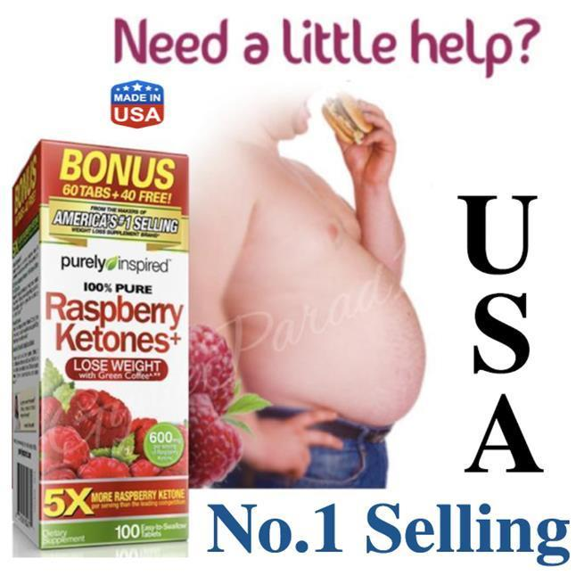 Raspberry Ketones, 600 mg, With Green Coffee, USA #1 Top Selling Brand