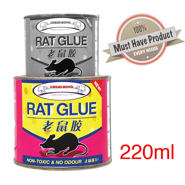 Rat Glue Pest Control Tin 220ml - gum tikus lalat