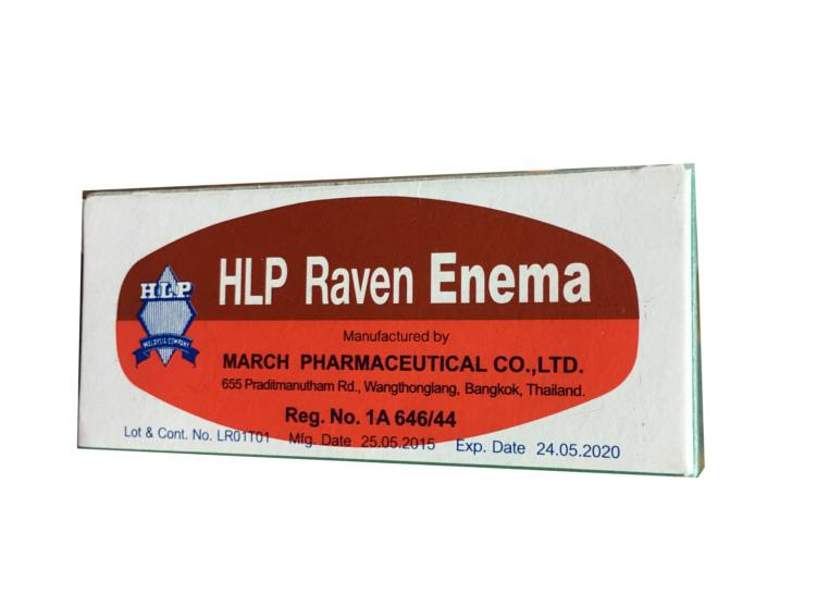 Ravin Enema 20ml 2s X 3 box