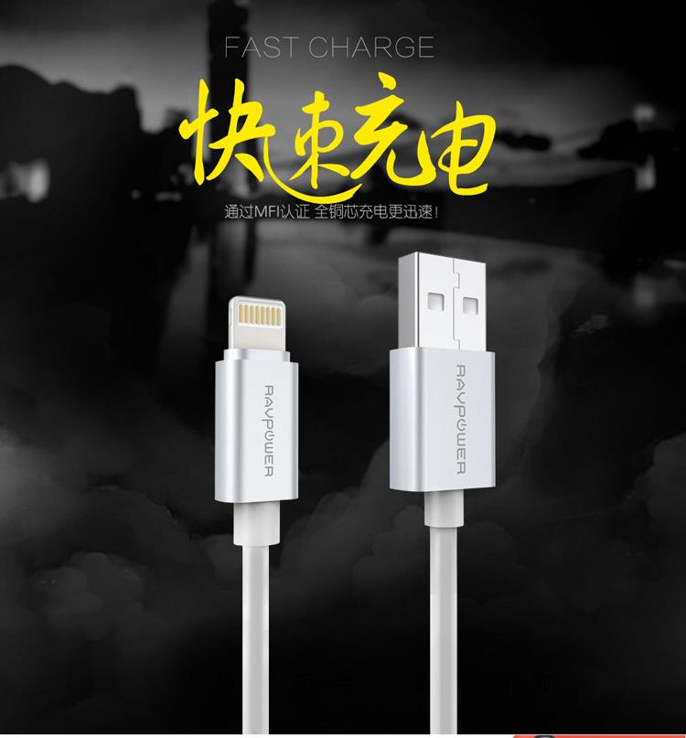 RAVPower RP-LC01 3ft Apple MFI Lightning to USB Cable (White)