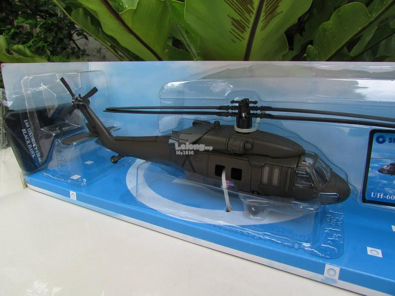 New Ray 1/60 Diecast Helicopter UH-60 Black Hawk (10 inch) US Army