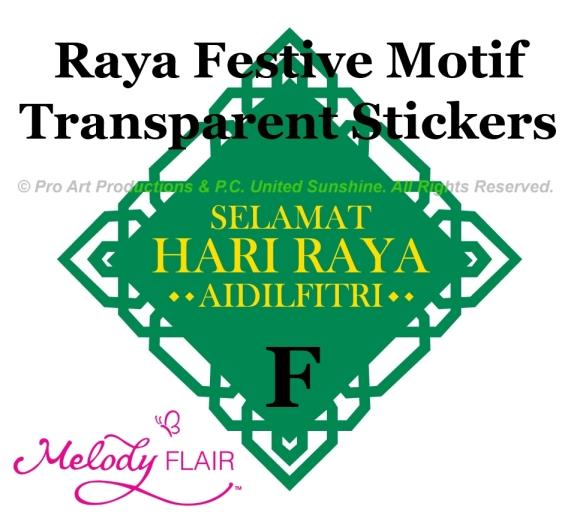 Raya festive motif f transparent sticker for shop stickers decoration