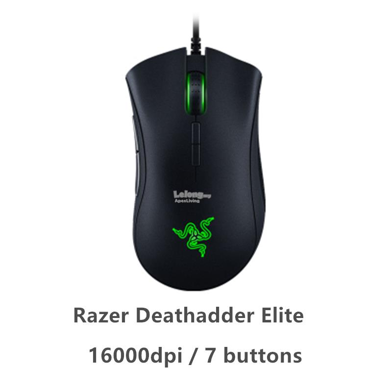 Razer Deathadder Elite Edition Gaming Mouse 16,000dpi 7Buttons