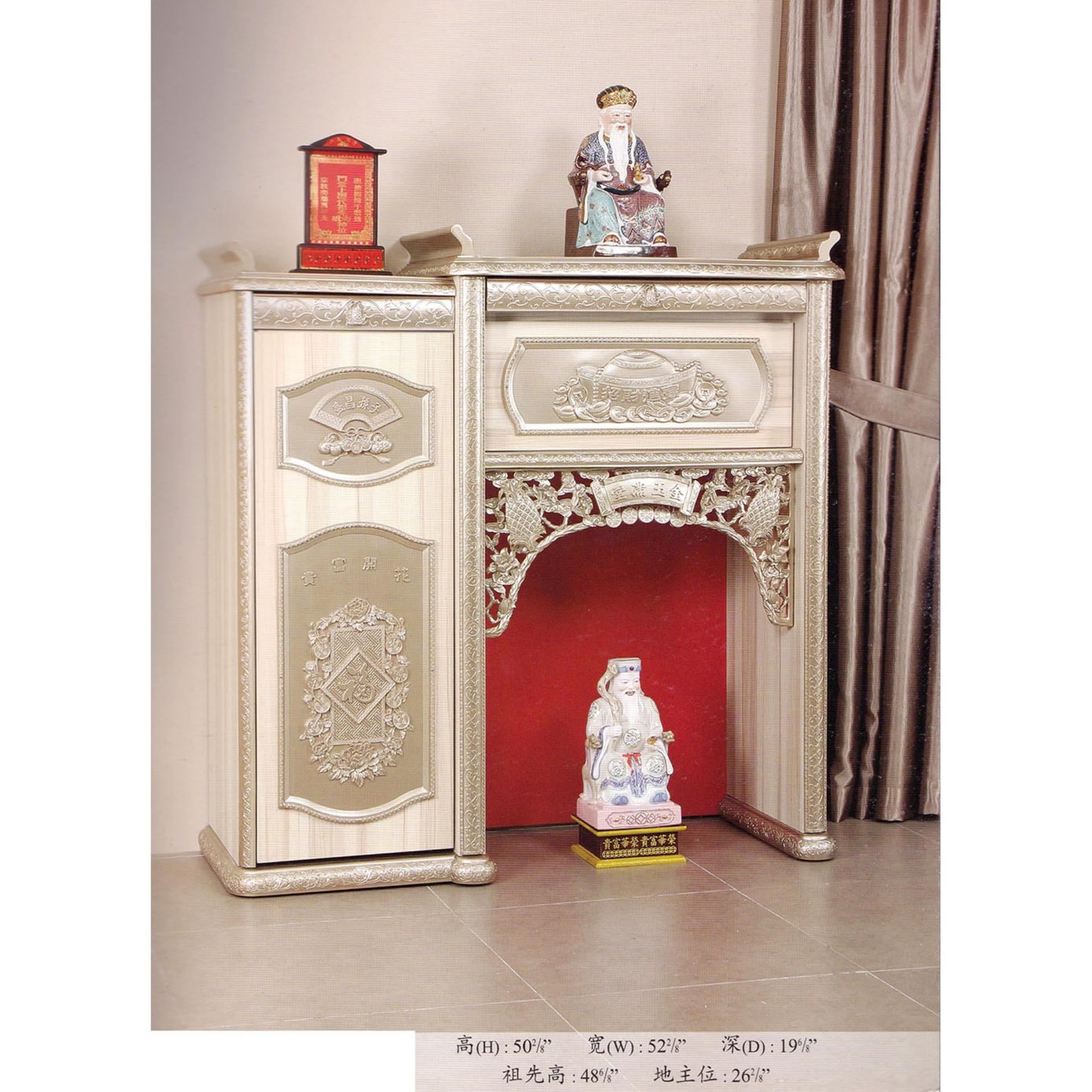b2c2e56a39003 Ready-Fixed Gold 3 + 1 Feet Feng Shui Chinese Altar Prayers Cabinet