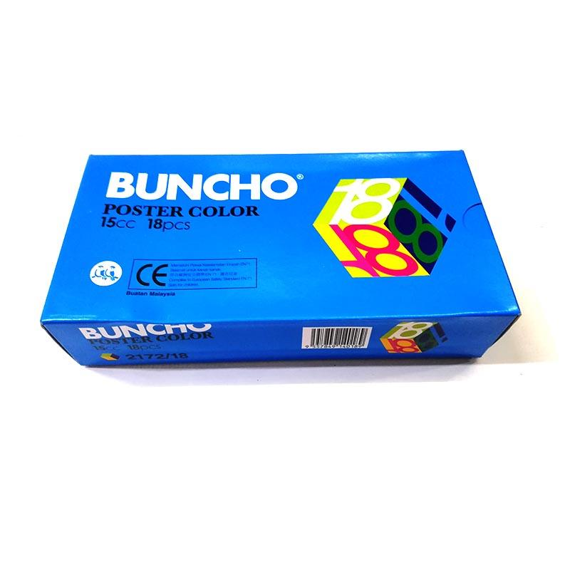 [READY STOCK / 12 BOX] Buncho Poster Colour 15cc 18 Colours