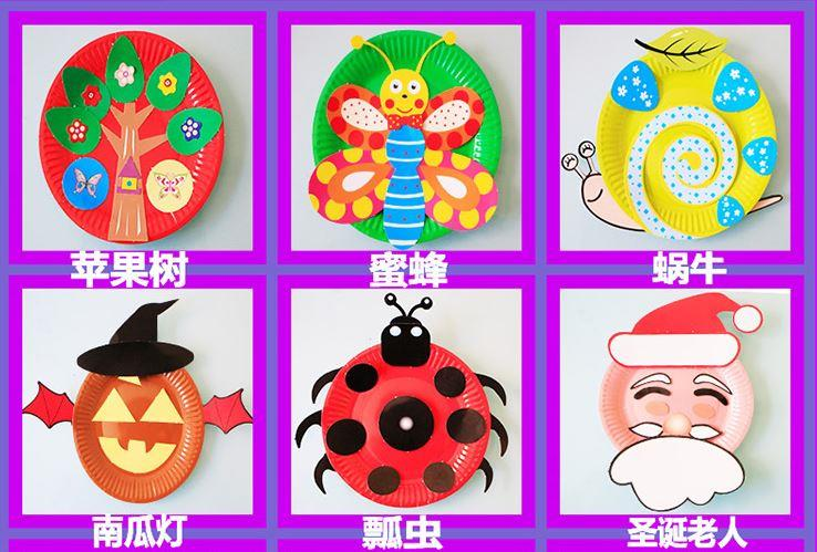 (Ready Stock) DIY Paper Plate Stickers #542