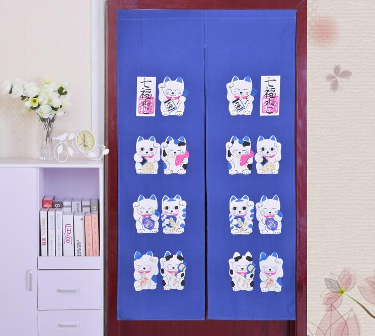 Home Office Door Cloth Curtain Japanese Style  sc 1 st  Home Design & cloth door curtain - Design Decoration