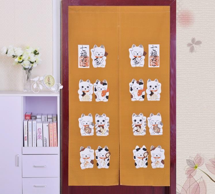 Home Office Door Cloth Curtain Japanese Style