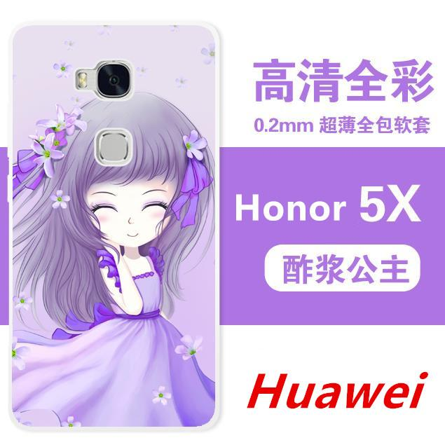 Ready Stock @ Huawei Honor 5X 3D Silicone Back Case Cover Casing