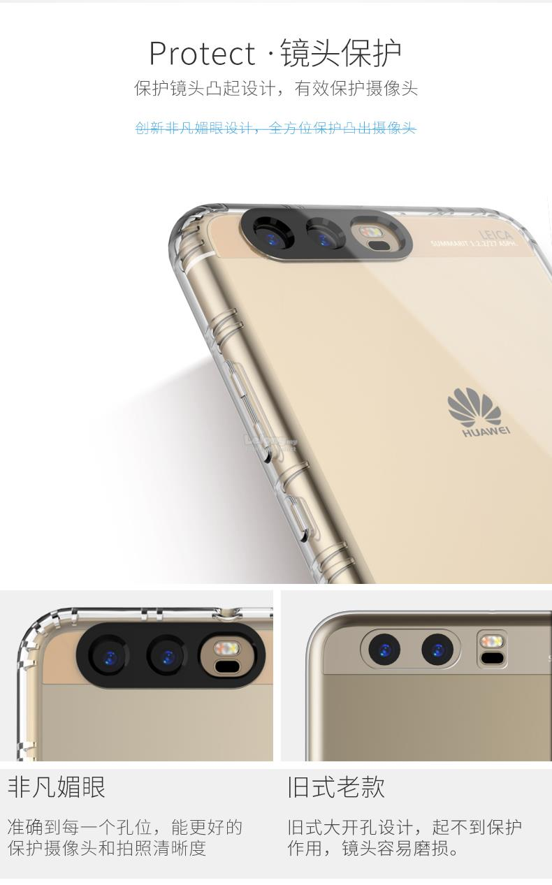 Ready Stock@ Huawei P10 Transparent Case Cover Casing + Tempered Glass