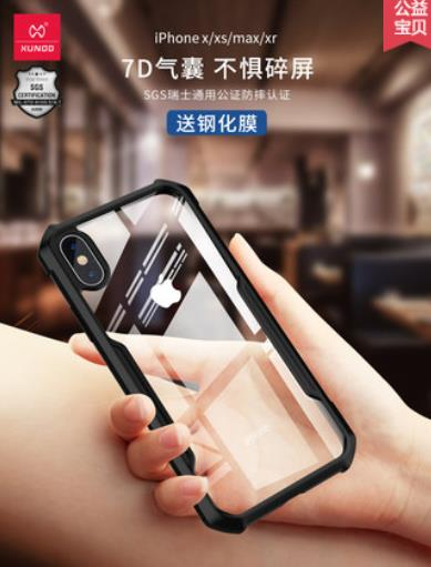 [READY STOCK] Iphone 7 8 Plus XUNDD Airbag Drop Protection Transparent