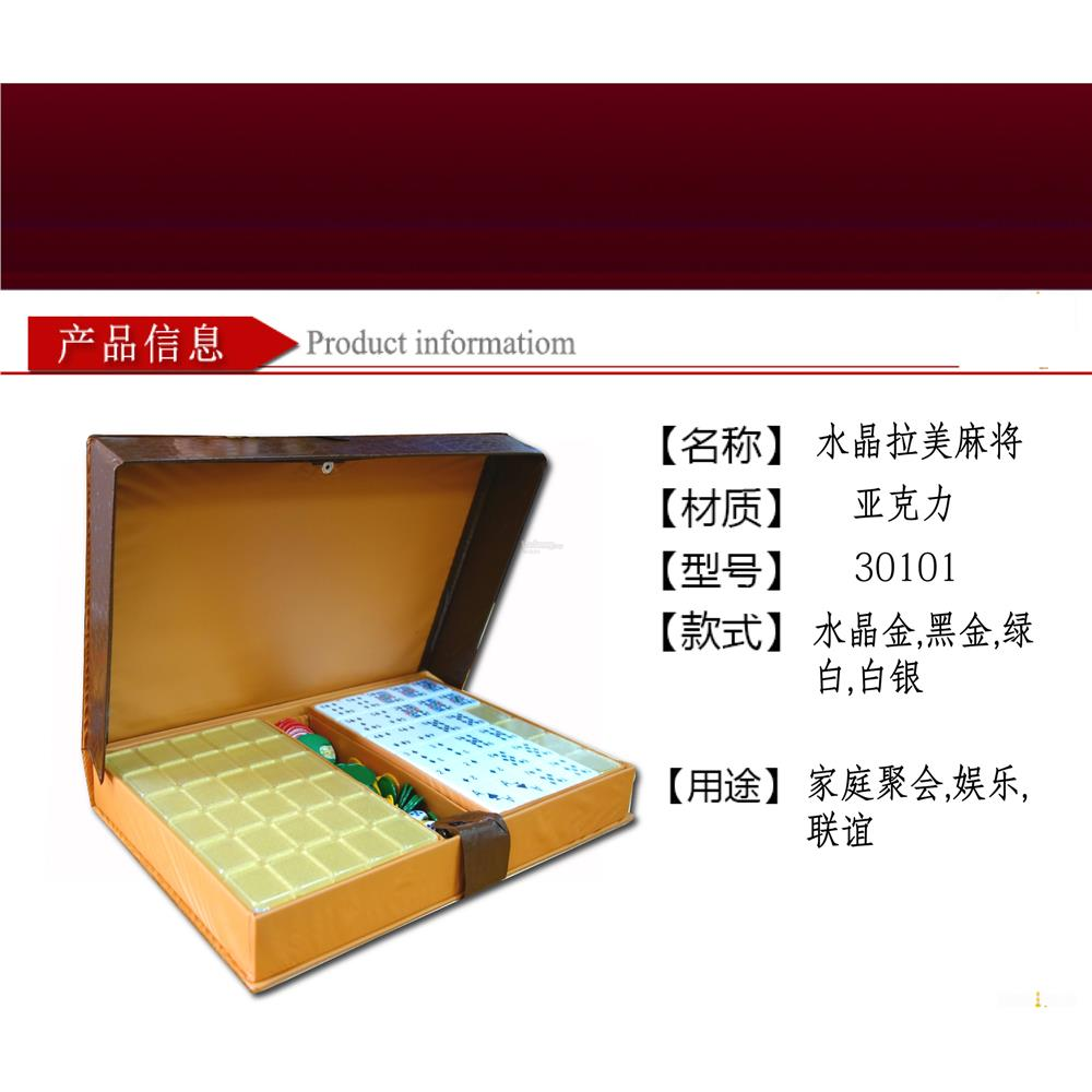 [Ready Stock]Mahjong Rummy Set Premium A1 Size [Fast Delivery]