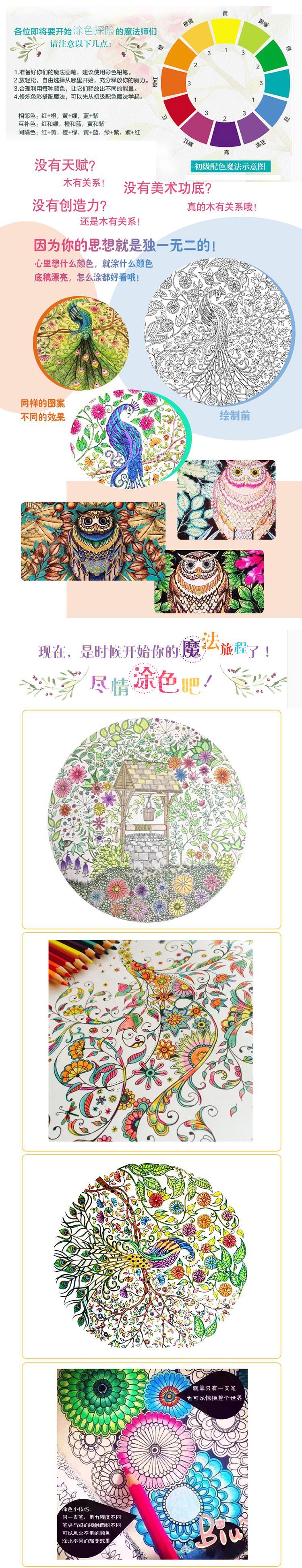 Ready Stock Original Secret Garden Adult Coloring Book Korean
