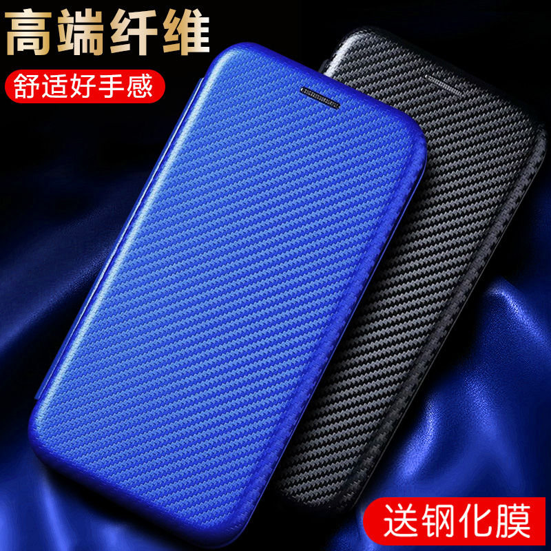 Realme Narzo20 narz02O carbon fibre like fit Case Casing Cover
