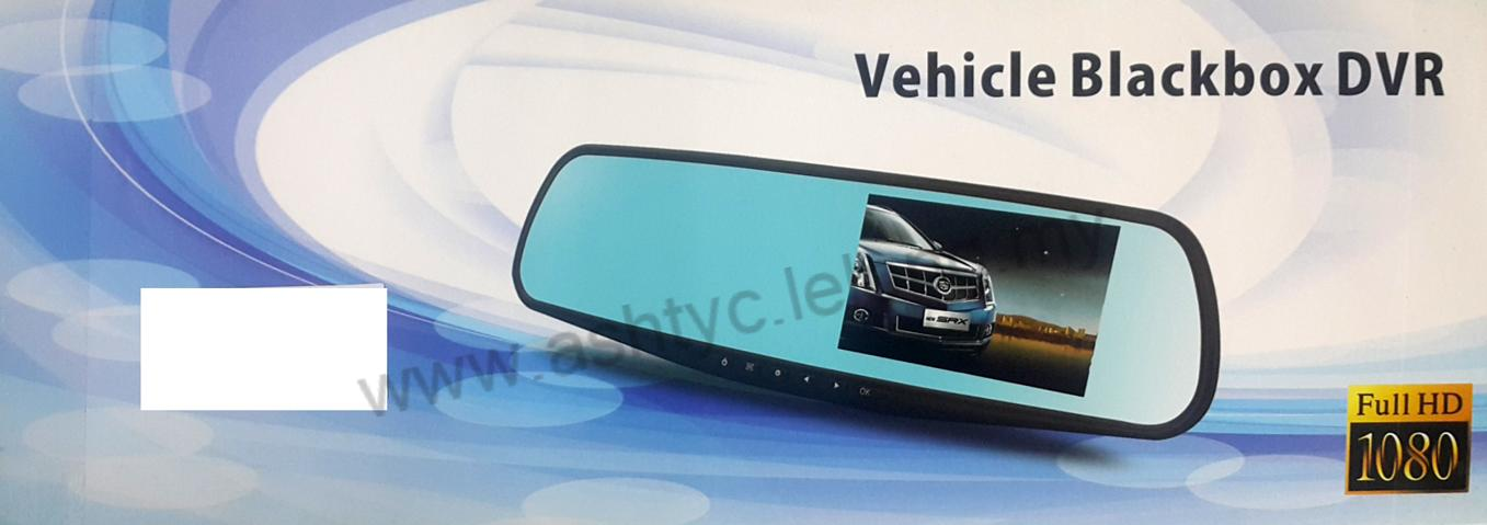 REAR MIRROR DVR 1080P CAMERA (CAR-REC801)