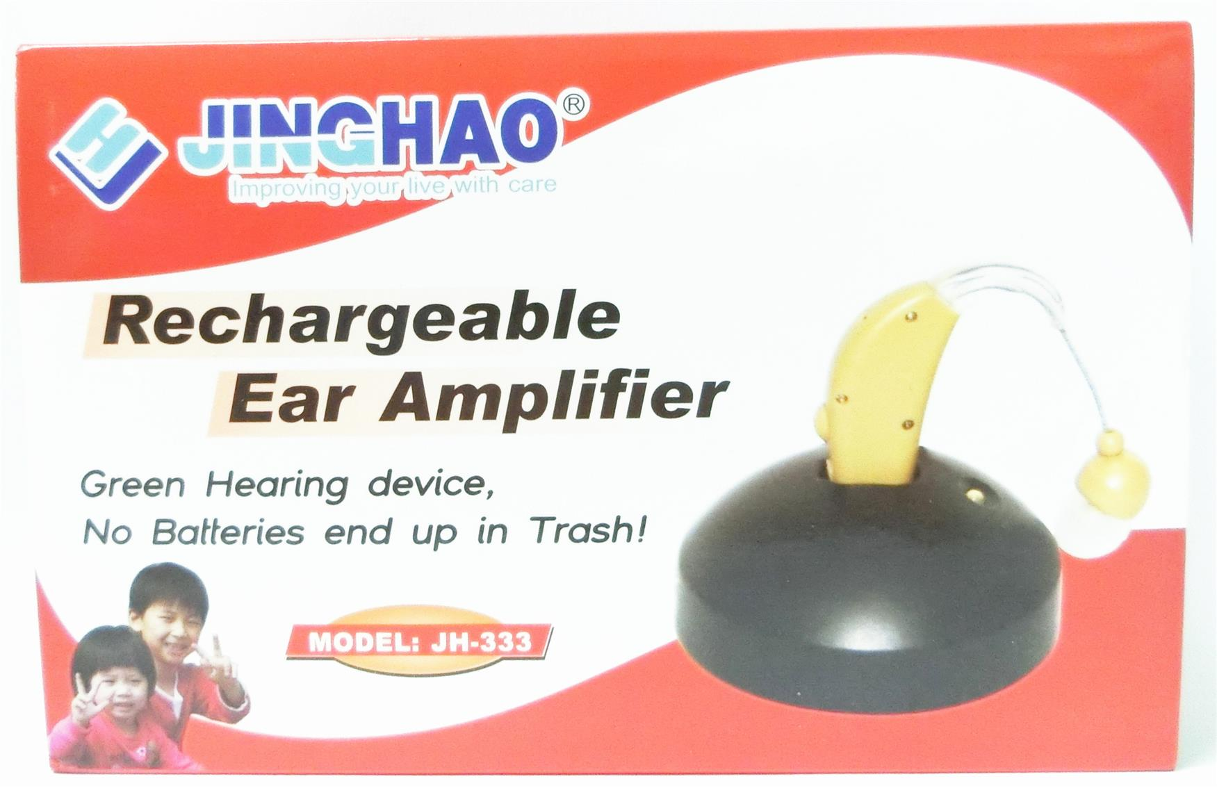 Rechargeable hearing aid Bukit Mertajam pharmacy BTE behind the ear