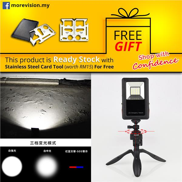 Rechargeable LED Spot Flood Light Outdoor Working 30W USB Torchlight