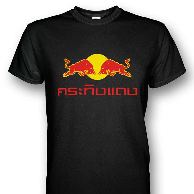 red bull thai logo t shirt red yello end 4 1 2019 12 00 am. Black Bedroom Furniture Sets. Home Design Ideas