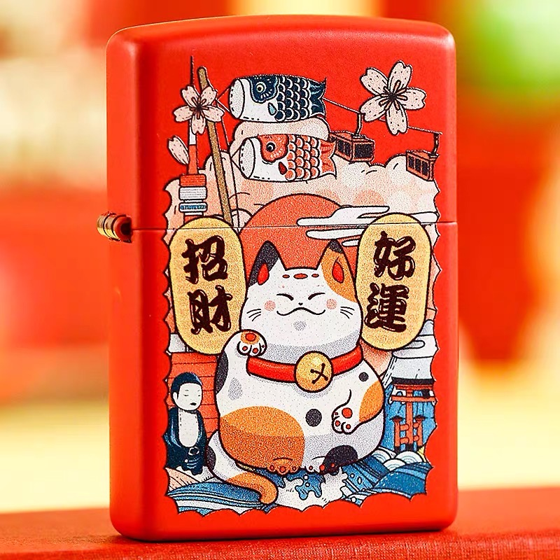 Red Matte Chinese New Year Lucky Ca (end 6/17/2022 12:00 AM)