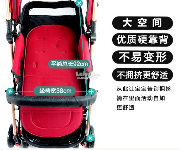Red Merah stroller baby infant carry carrier light weight portable