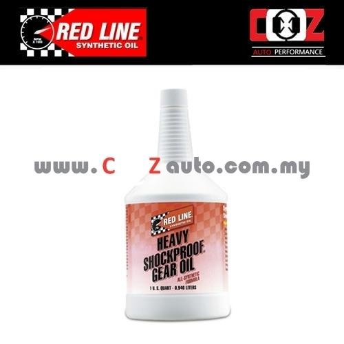 REDLINE HEAVY SHOCKPROOF GEAR OIL / TRANSMISSION FLUID ( 1 BOTTLE)