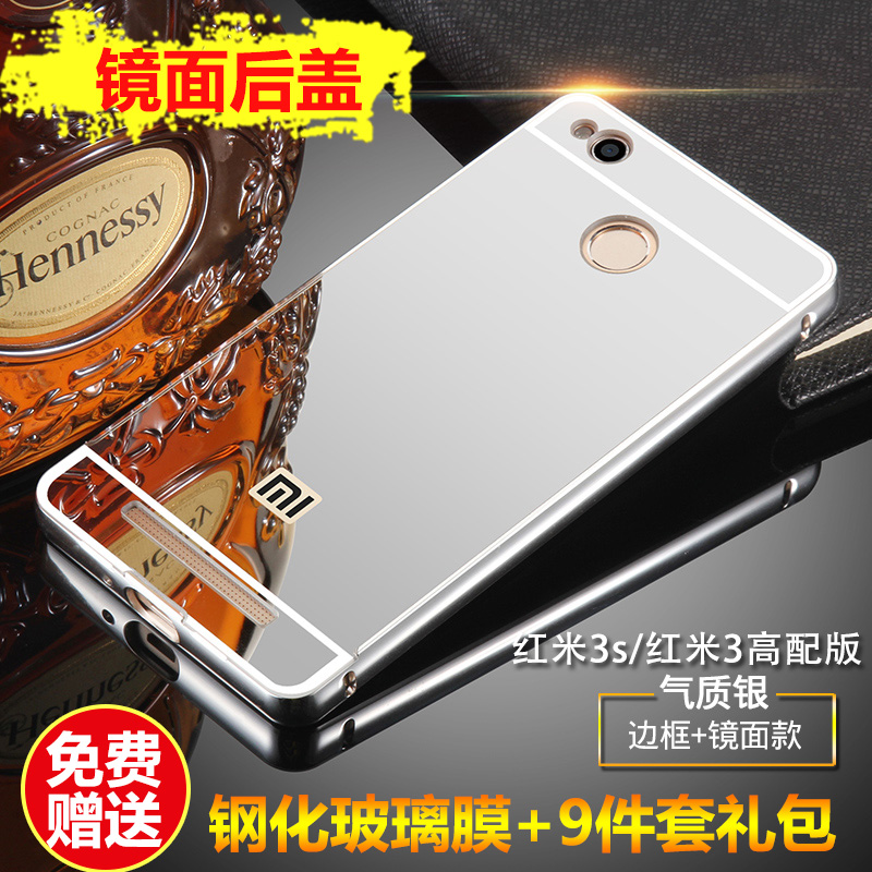Redmi 3S 3X Mirror Metal Bumper Case Cover Casing