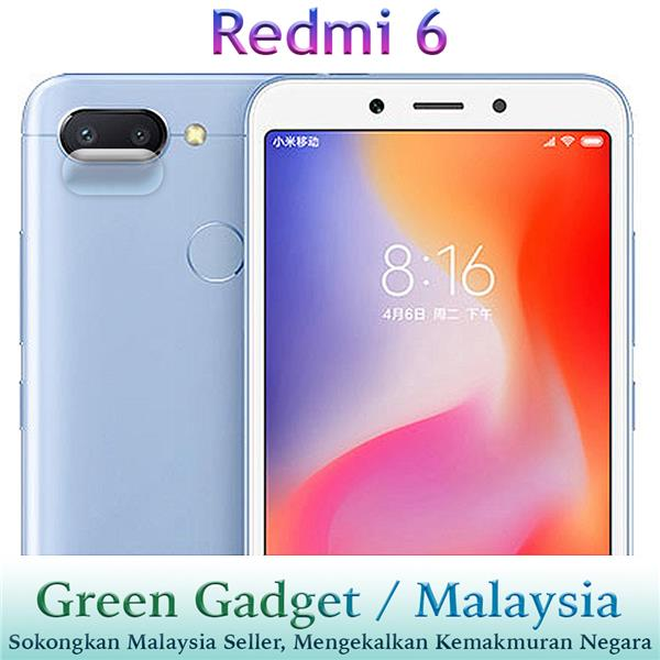 Redmi 6 Camera Protector Flexible Glass