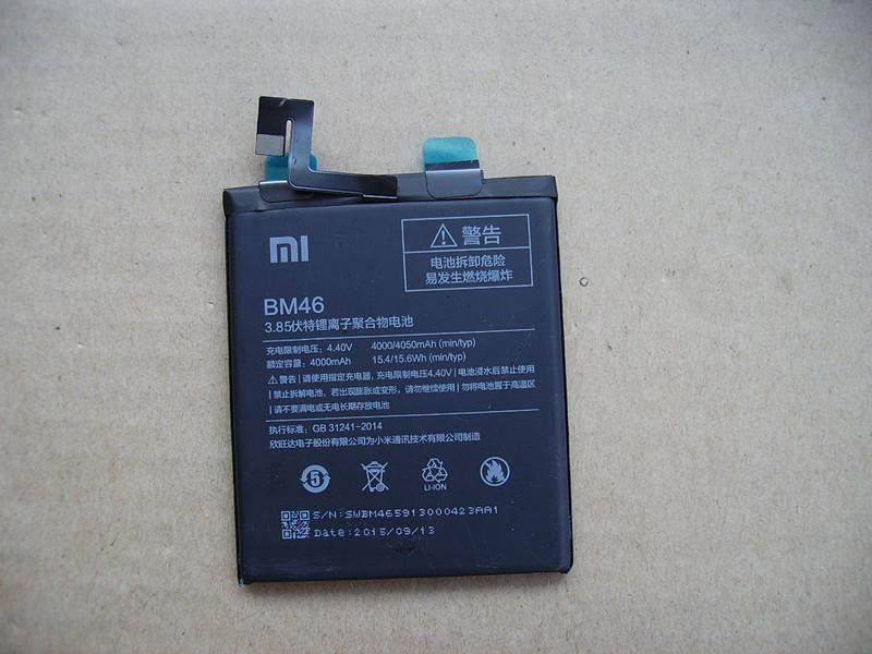 Xiaomi redmi 3 батарея какая металлический бокс для диджиай мавик айр