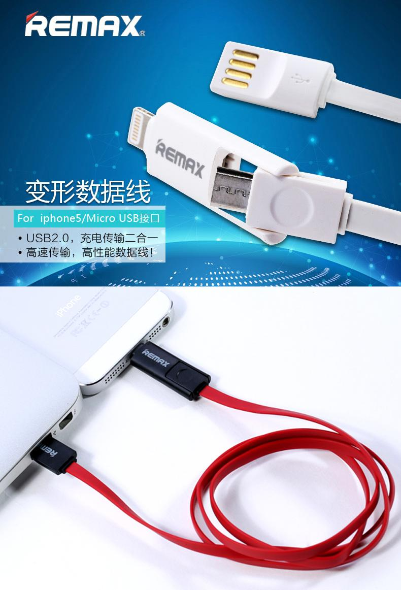 best service 6d812 cdc6e REMAX 1000mm Micro USB iPhone 6 5 iPad Air Mini Lightning 2 in 1 Cable