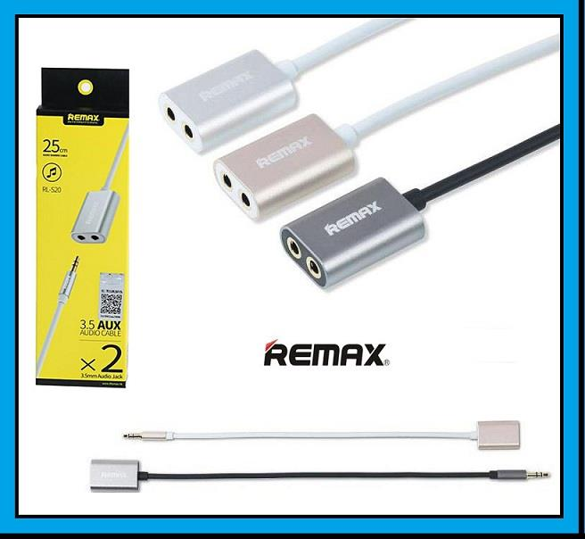 REMAX 3.5mm  Aux Audio Jack Splitter Adapter Cable S20