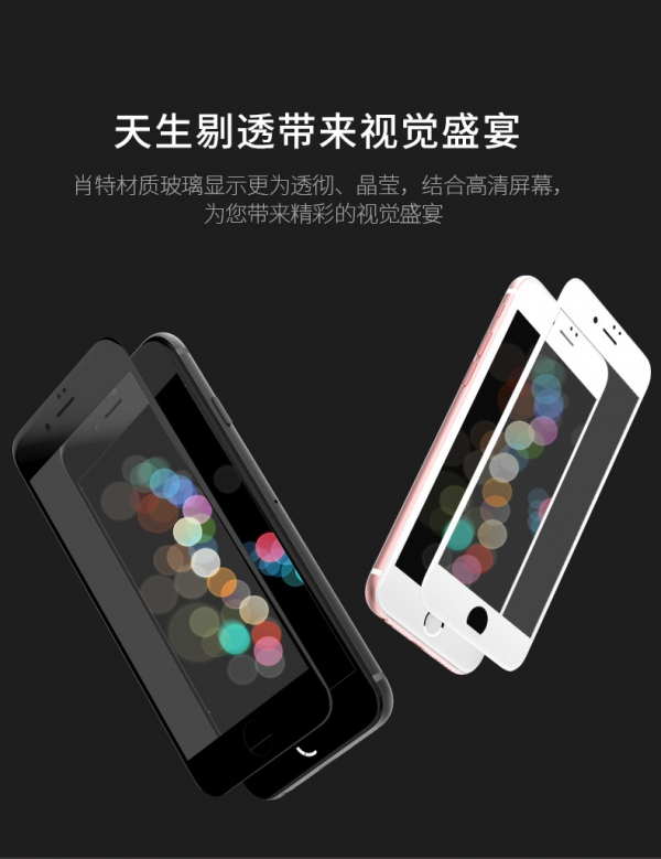 sell your iphone remax 3d iphone 7 8 amp plus scr end 1 14 2021 12 00 am 1807
