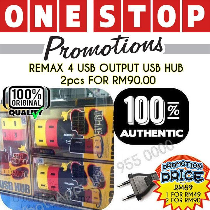 REMAX 4 USB OUTPUT USB HUB = 2pcs FOR RM90.00 ( 100% Original )