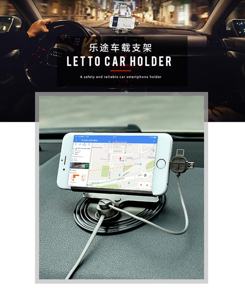 Remax LETTO 3 in 1 Magnetic Cable Lightning Micro Type C Car Holder