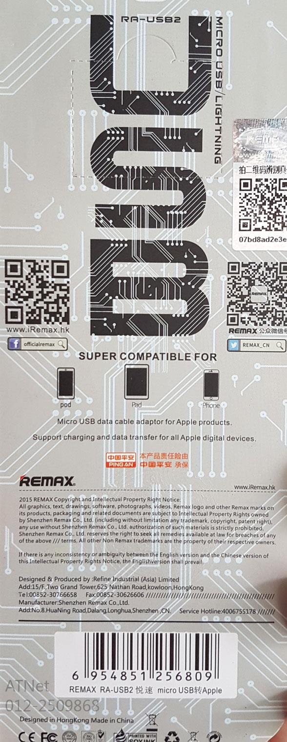 REMAX RA-USB2 MICRO USB FEMALE TO APPLE LIGHTNING IOS CONVER (RA-USB2)