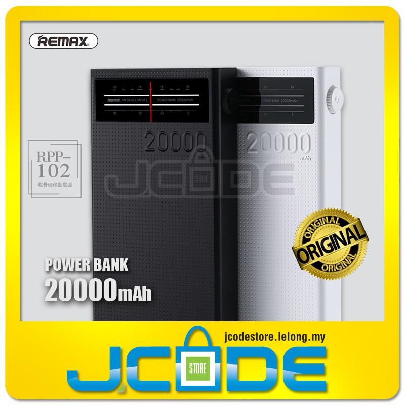 Remax Radio Series RPP-102 20000mAh 4USB 2 4A Powerbank Charger